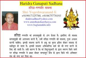 Haridra Ganpati Haridra Ganesha Mantra Sadhna